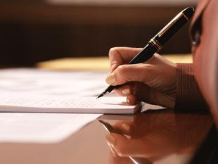 会社設立・商業登記のイメージ